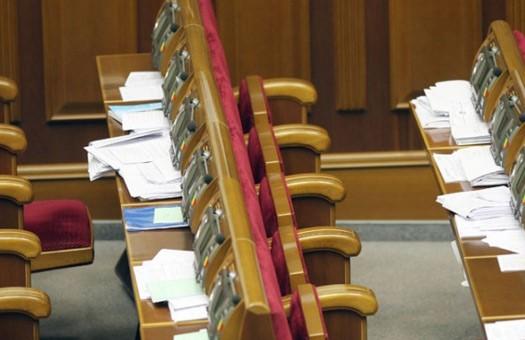 Рада отказалась ввести налоговые каникулы для малого бизнеса