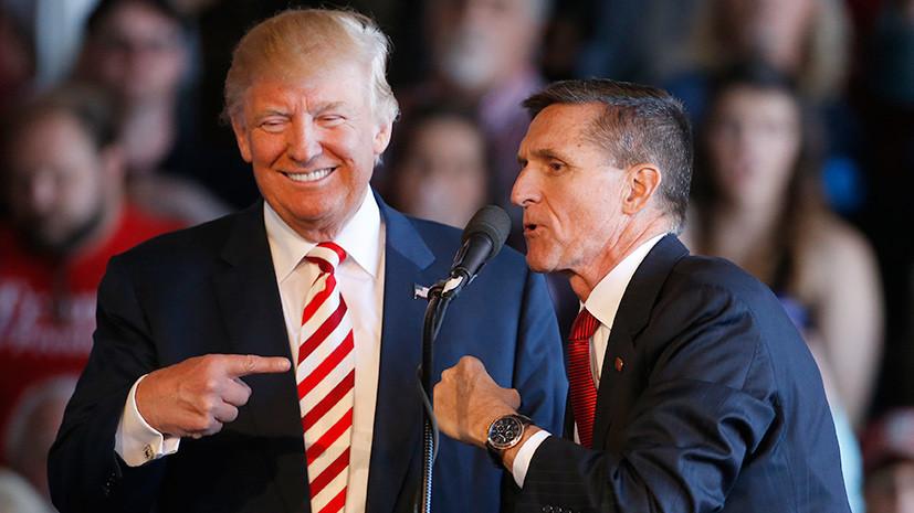 """Трамп в экстренном порядке избавился от потенциального российского """"крот..."""