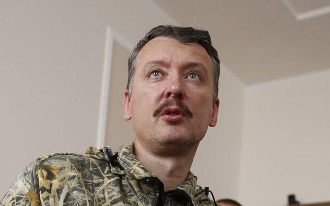 Гиркин отказался давать показания по делу МН-17