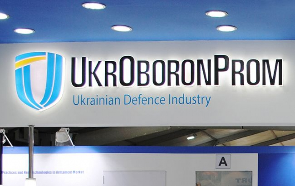 Украина поможет Индии создать новый танк
