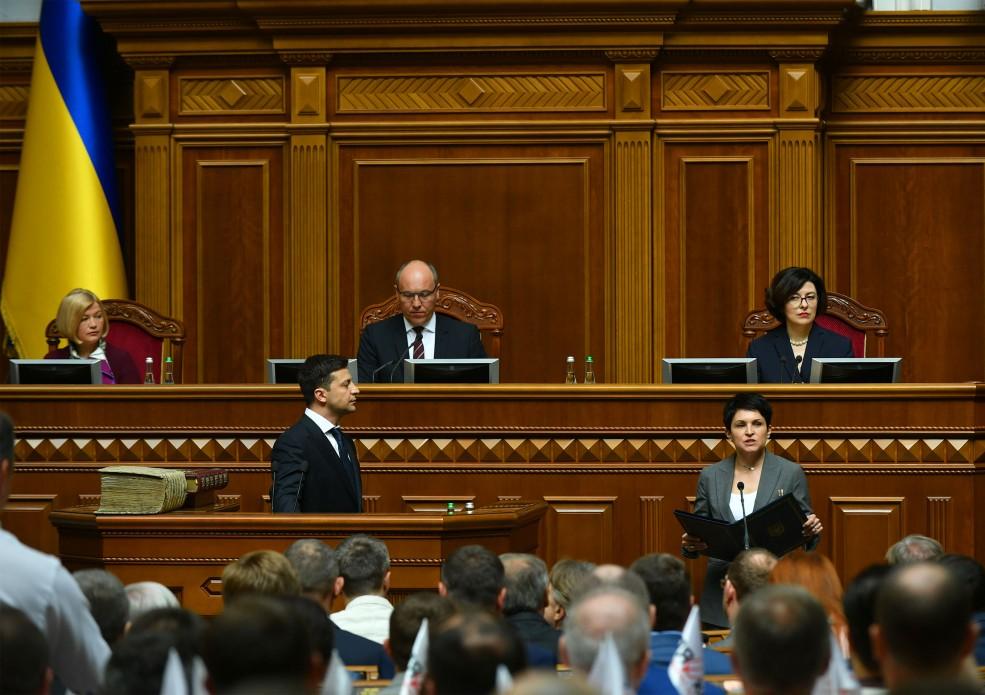 КСУ сегодня рассмотрит конституционность указа Зеленского о досрочных вы...