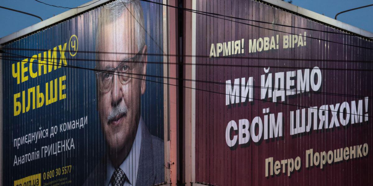 Кандидаты в президенты потратили на рекламу в СМИ 853 млн гривен