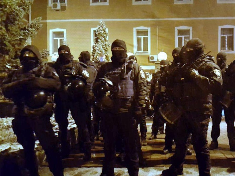 """""""Готовьте теплые вещи и чай"""". Как прошла акция протеста под Лукьяновским..."""