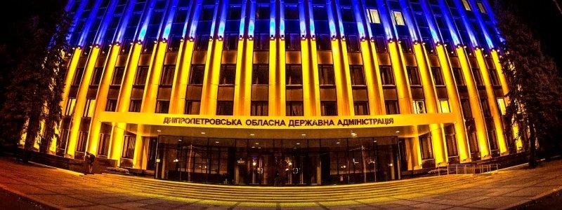 По инициативе президента харьковский бизнесмен возглавил Днепропетровску...
