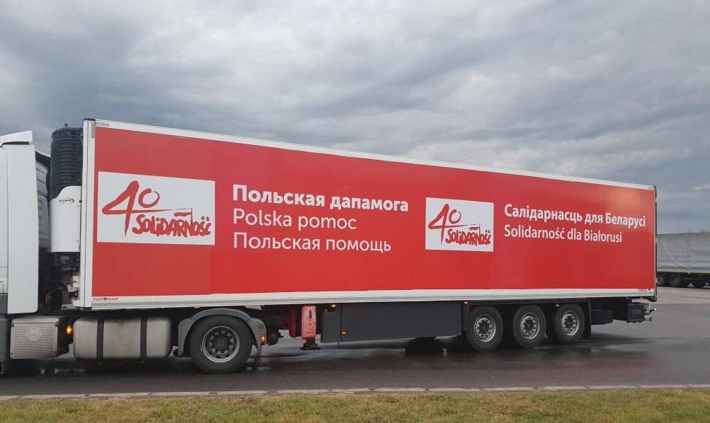 Пограничники Беларуси не пропускают гуманитарную помощь из Польши