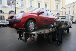 В России грабитель угнал машину с помощью эвакуатора