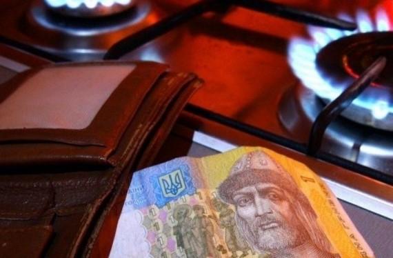 В июне цена на газ для населения снизились на 6%, – Нафтогаз
