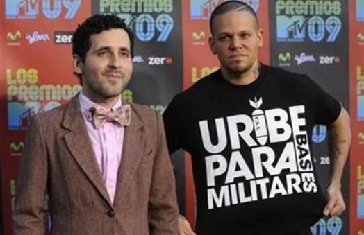 Calle 13 - триумфаторы Latin Grammy Awards