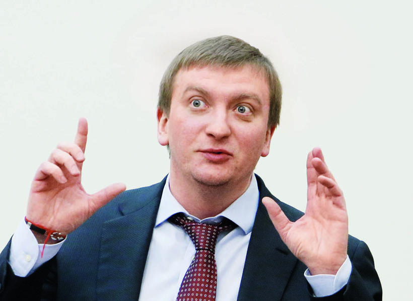 Минюст уволит 40 судей, отказавшихся проходить люстрацию, - Петренко