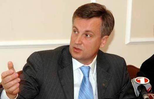 Наливайченко: назначение Кислинского последовательный шаг