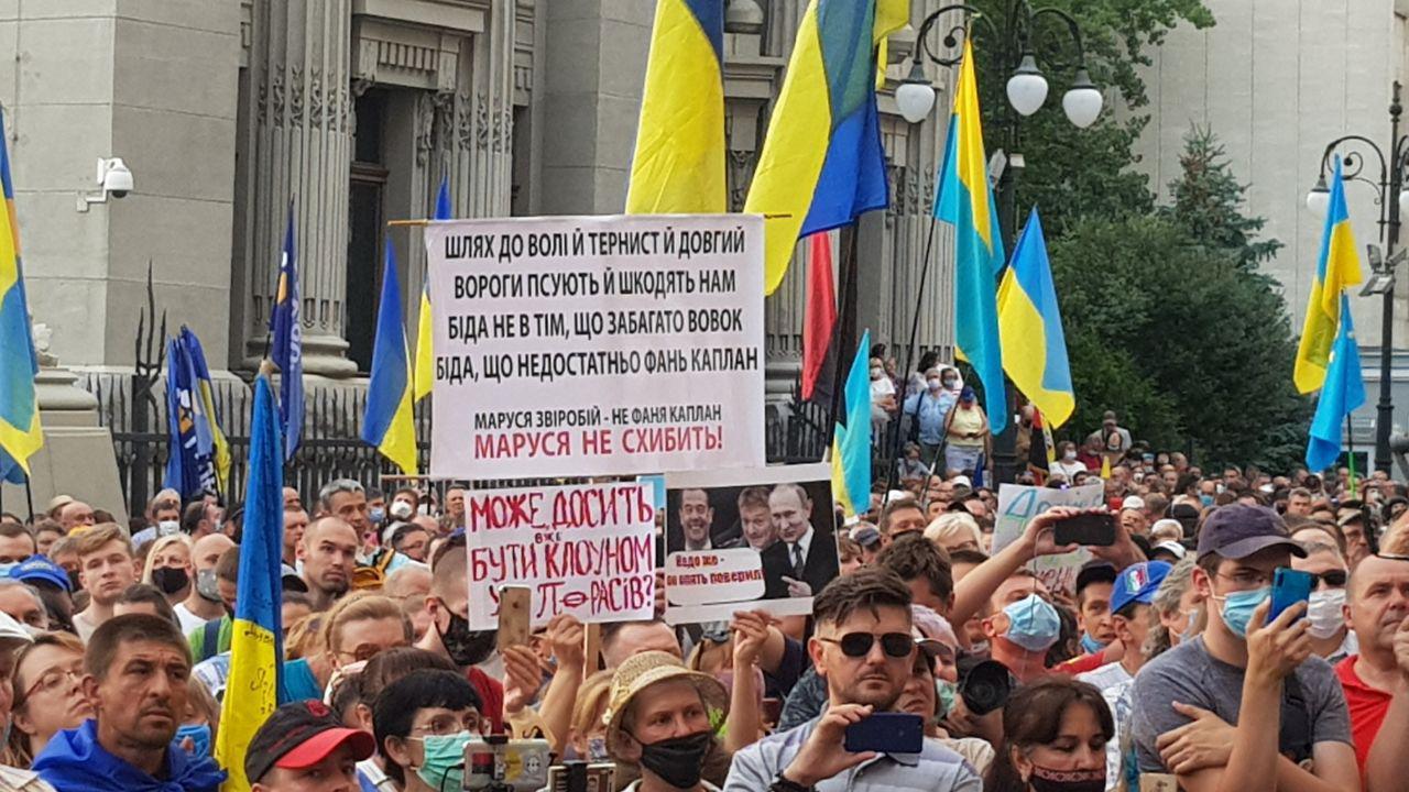 Сторонники Порошенко митингуют на Банковой против перемирия