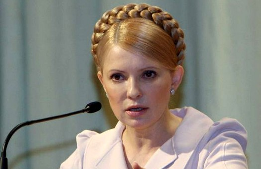 Тимошенко: Кабмин проплатил часть суверенной задолженности Украины
