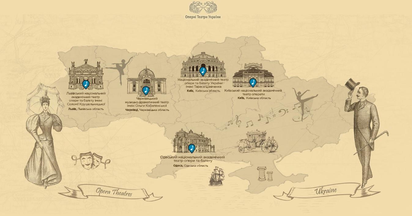 Google запустил 3D-тур по оперным театрам Украины