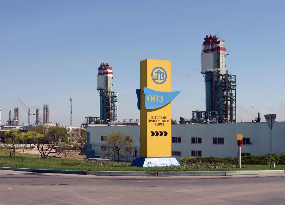 После года простоя Одесский припортовый завод начал работу