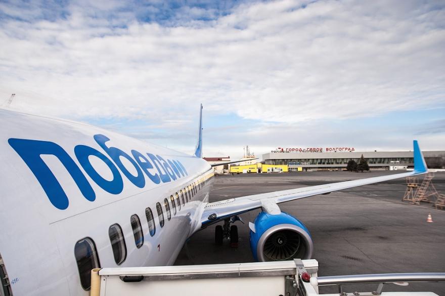 """Российский лоукостер хочет оборудовать свои самолеты """"стоячими"""" местами"""