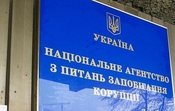 Министр спорта, глава ГФС и мэр Ровно получили антикоррупционные предпис...