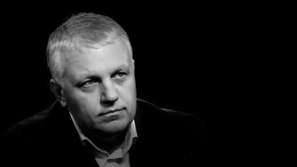 Полиция задержала фигурантов дела об убийстве Павла Шеремета, – Аваков (...