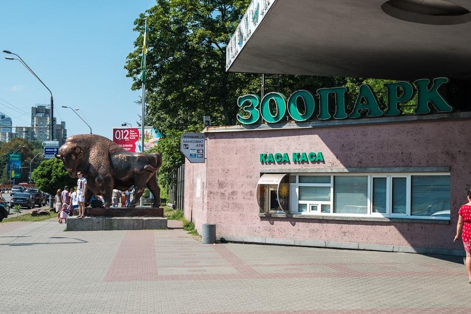 Кличко: Реконструкция киевского зоопарка займет три года