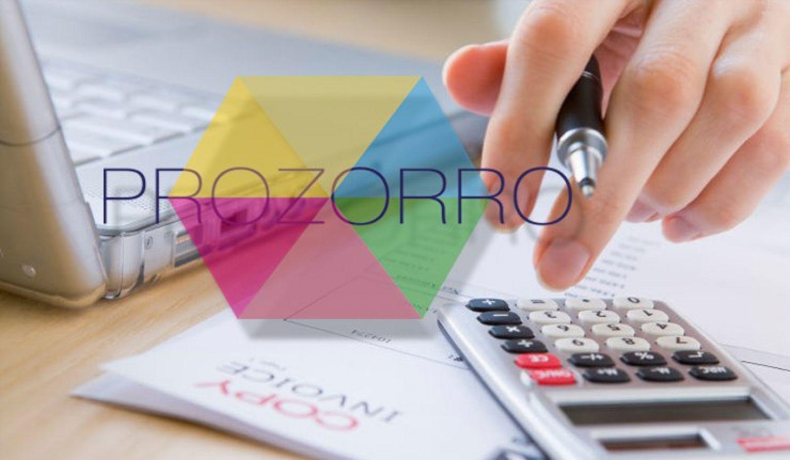 Закупки через ProZorro стали обязательными по всей Украине
