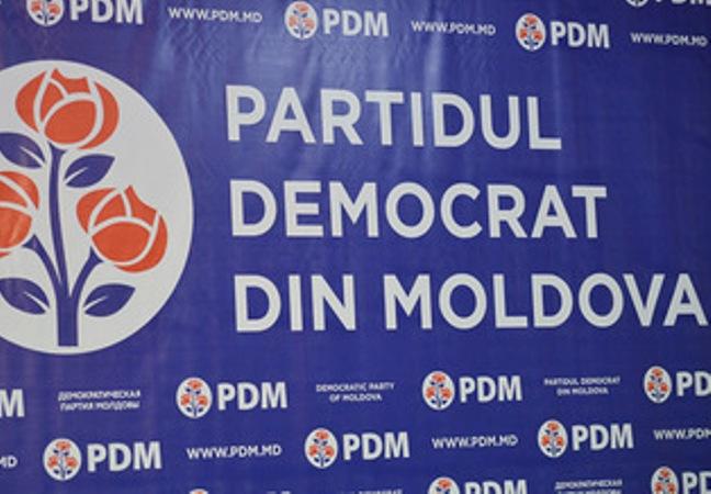 Руководство Демпартии Молдовы срочно выехало из страны, – СМИ