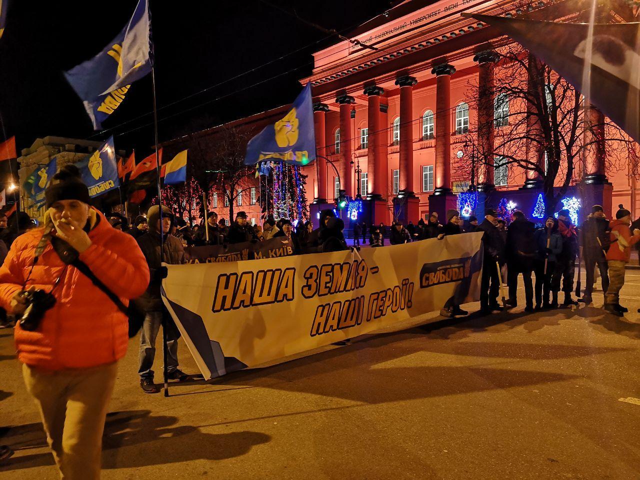 Степан Бандера, марш в честь дня рождения Бандеры, Киев, фото