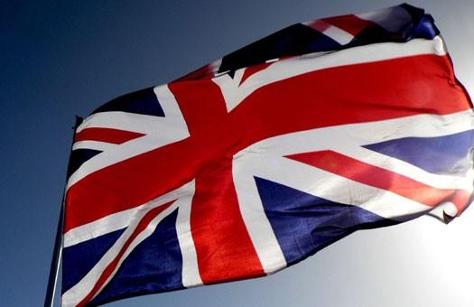 Британское правительство выделило землю под строительство АЭС