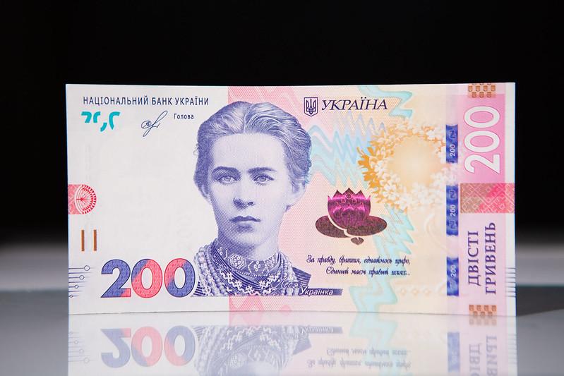Киевлянин задекларировал почти 460 млн грн дохода за 2019 год