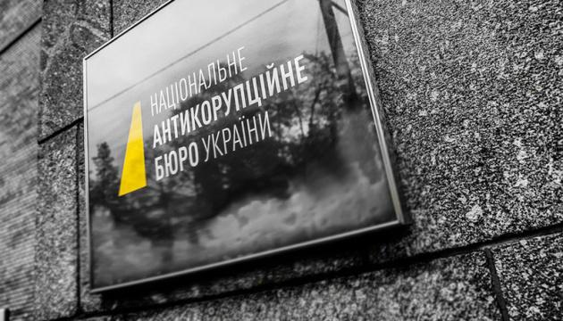 Директор НАБУ Сытник: в последние месяцы работать стало проще
