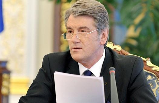 Ющенко просит ВР заслушать отчет правительства о финансировании армии