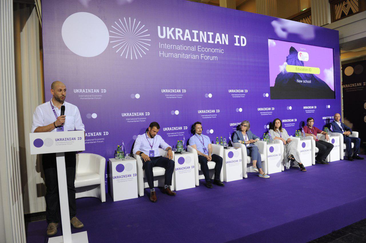 Нащупывая путь в темноте. Как на форуме UkrainianID обсуждали реформы и...