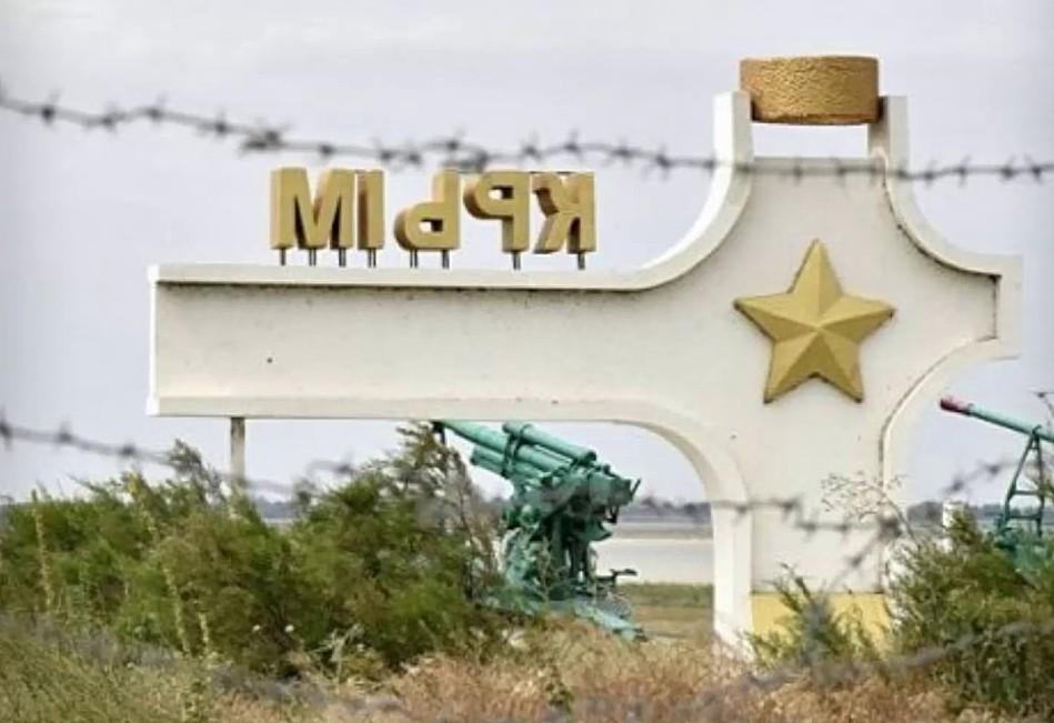 Россия переселила в Крым более 140 тысяч своих граждан, – Денисова