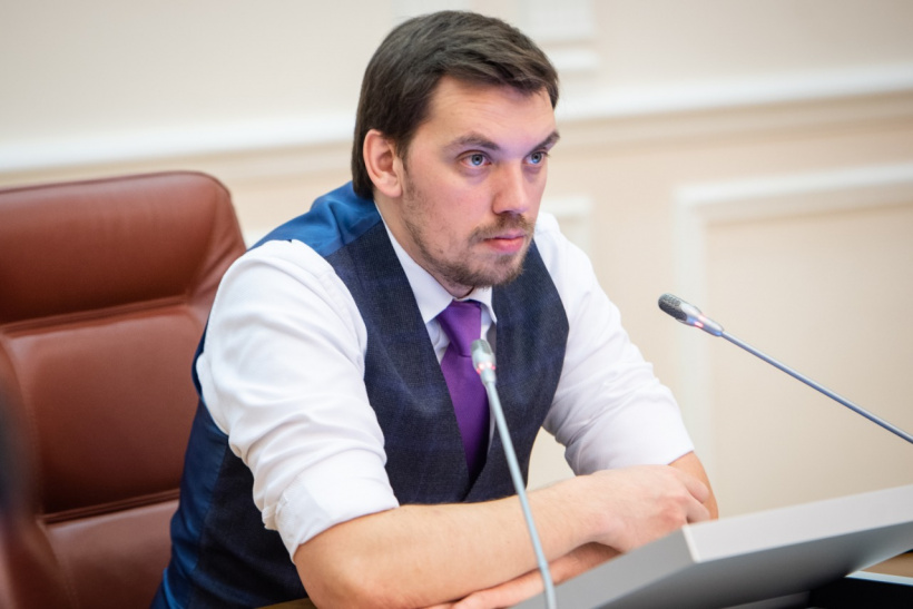 Кабмин передал на приватизацию 530 государственных предприятий