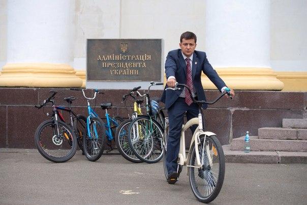 Администрацию президента ждет сокращение, – Зеленский