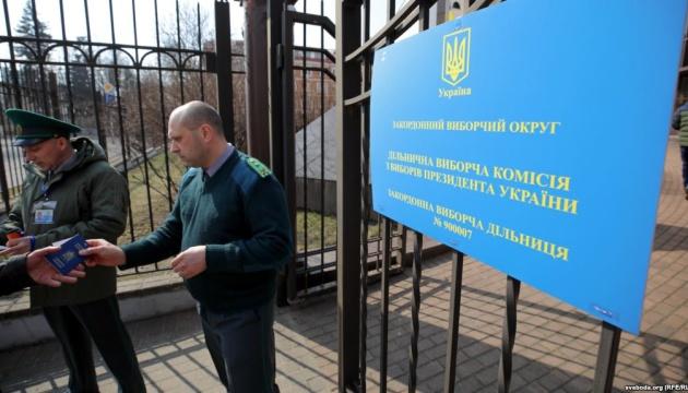 Российским журналистам отказали в посещении избирательного участка в Мин...