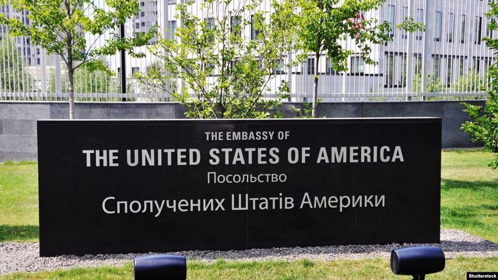 """""""Крим – це Україна"""": американские дипломаты записали видеообращение на у..."""