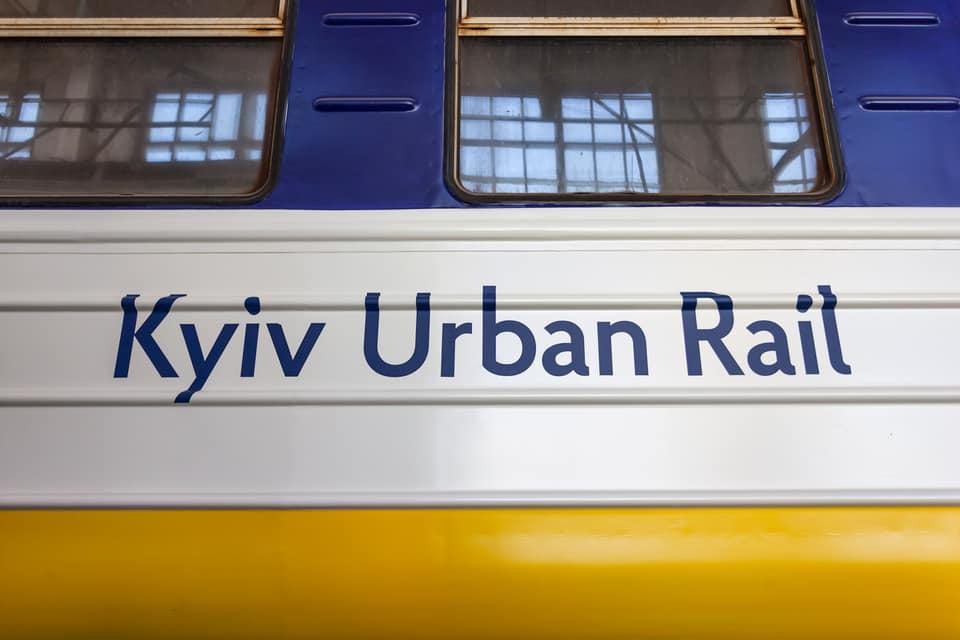 В Киеве возобновляют работу городской электрички, но в сокращенном вариа...