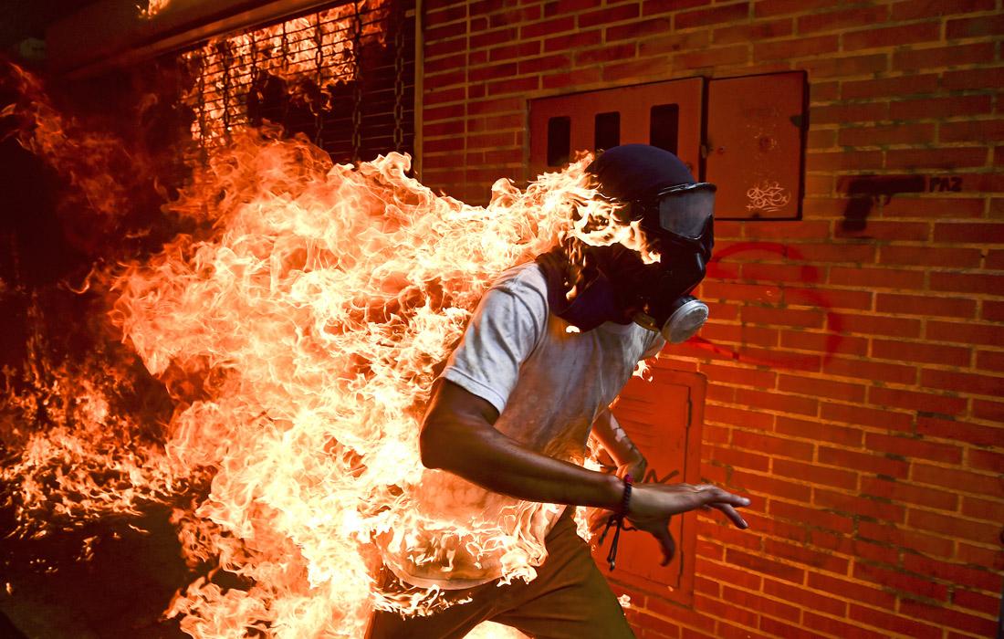 Определились лучшие фото года в мировой журналистике