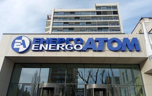 """В Раде приняли закон, который за счет ОВГЗ спасет """"Энергоатом"""" от долгов"""