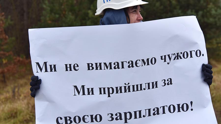 Правительство перечислило шахтерам еще 163 млн грн