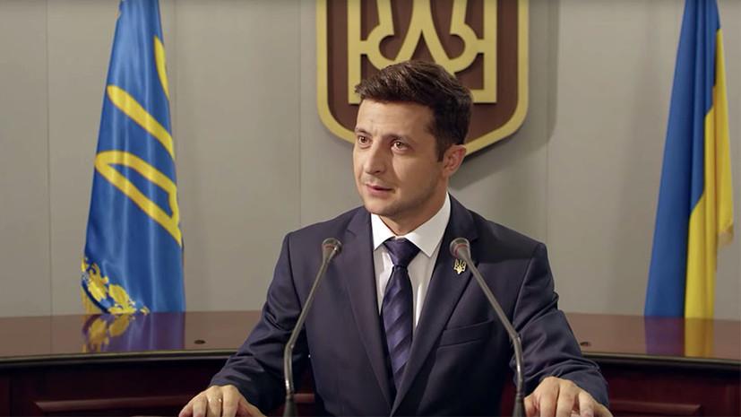 Зеленский и Парубий обсудили дату инаугурации, – СМИ