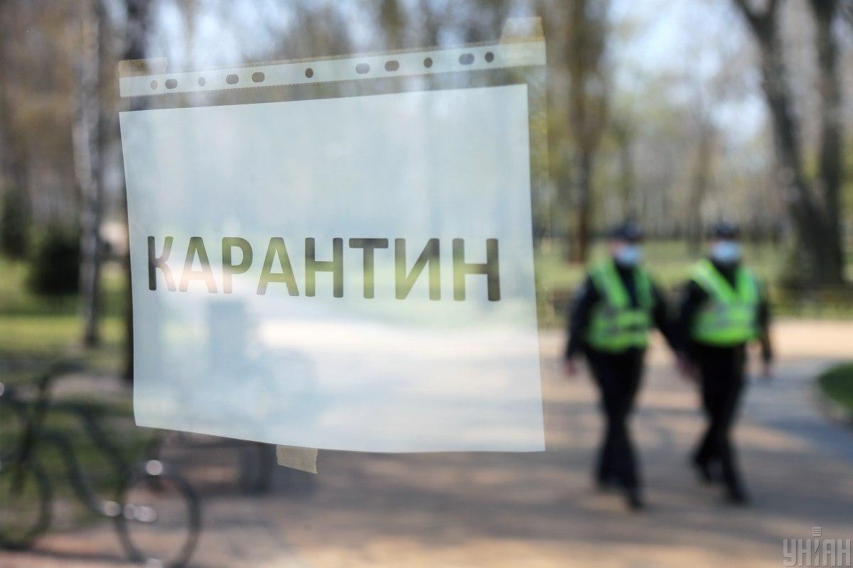 Обжалование карантина: в суд поданы 22 иска к Кабмину