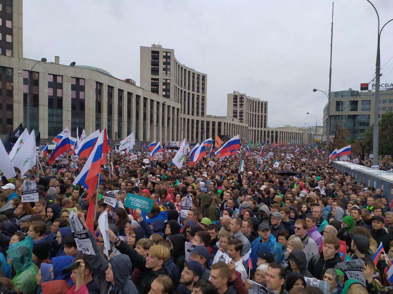 """В Москве проходит масштабный митинг """"Отпускай и допускай"""""""