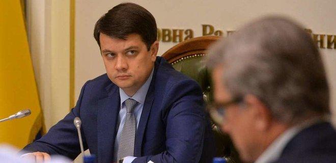 Разумков призвал Азербайджан и Армению сесть за стол переговоров