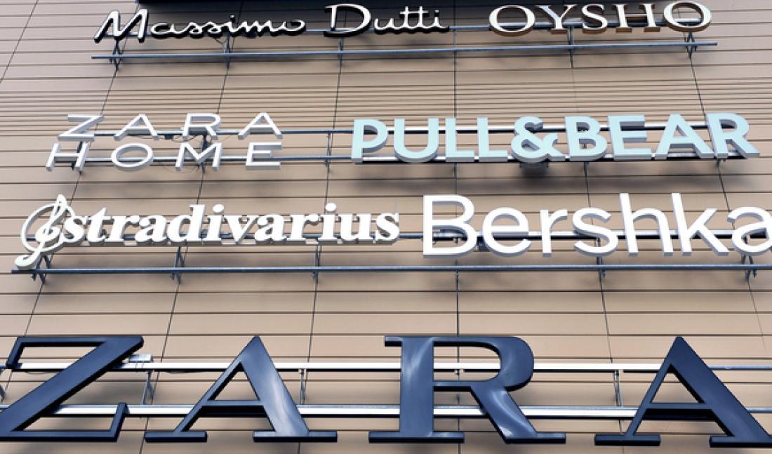 Владелец Zara, Bershka и Massimo Dutti закроет 1,2 тыс. магазинов
