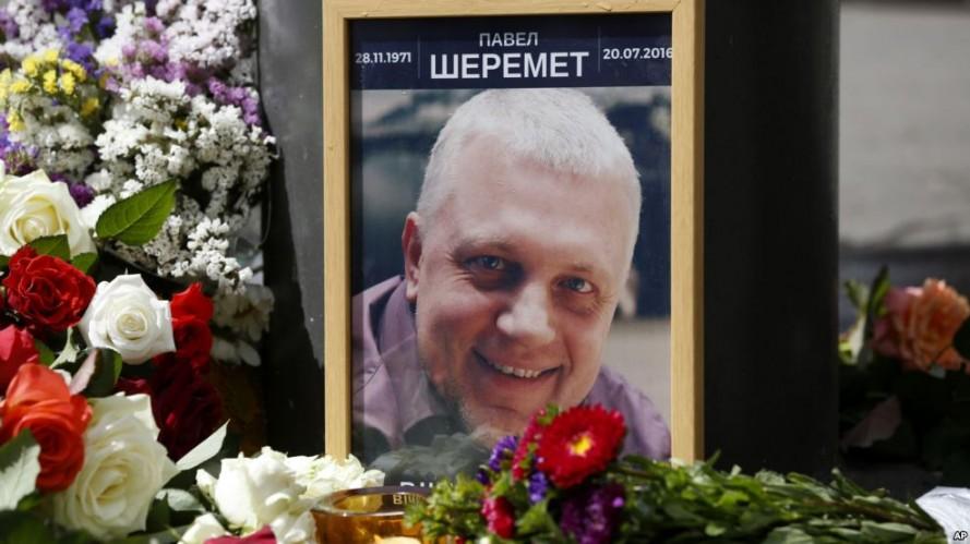Слежка полиции за Шереметом накануне убийства не подтвердилась, - СМИ