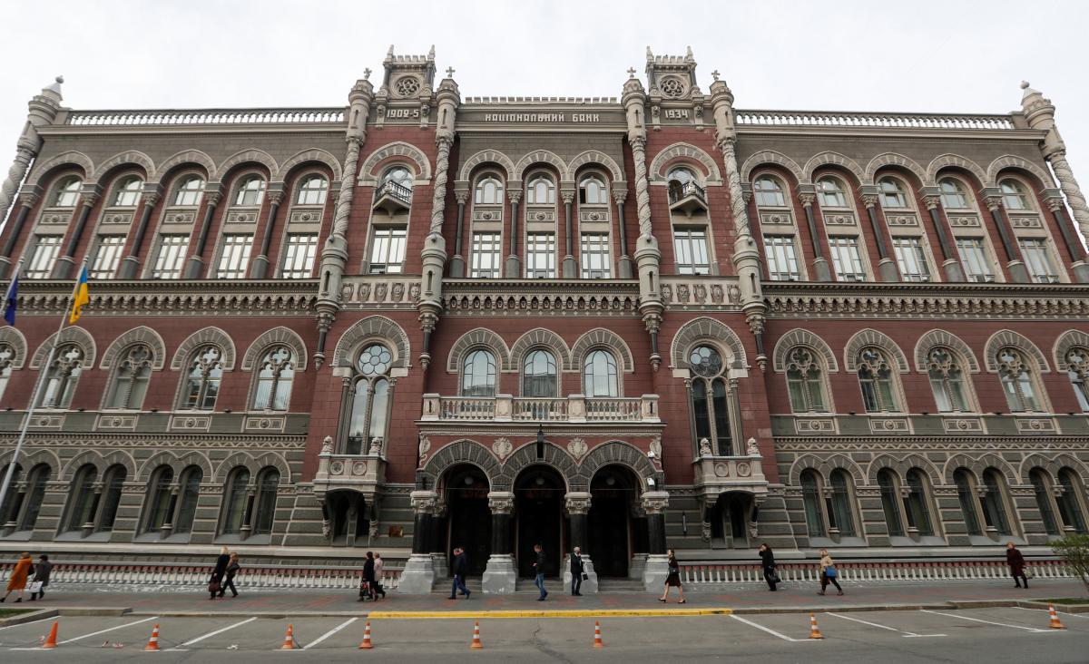 Украинские банки в августе продолжали терять прибыль, – НБУ