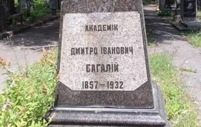 В Харькове с могилы известного историка украли бюст