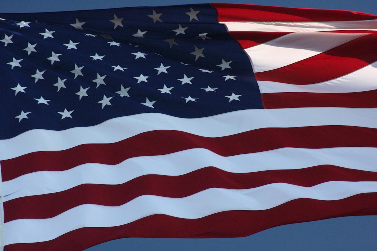 США осудили ратификацию РФ соглашения о совместных вооруженных силах с Ю...