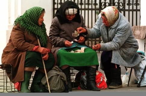 Киевским льготникам раздадут соцкарточки по «московской» схеме