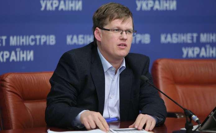 Розенко назвал предполагаемую среднюю зарплату украинцев в 2019 году